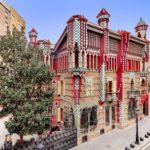 David Cardelus ©Casa Vicens Gaudí, Barcelona 2019